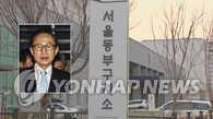 韩检方明首次上门调查李明博