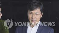 韩法院决定不予批捕涉性侵前忠清南道知事