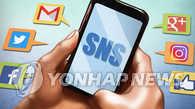 韩政府调查SNS和通讯服务商收集个人信息情况