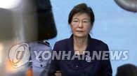 朴槿惠案一审宣判6日下午电视直播