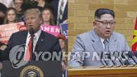 韩高官:朝美首脑将直谈无核化不同于以往解法