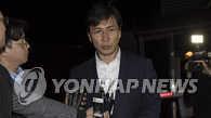 韩法院再次决定不批捕涉性侵前忠南道知事