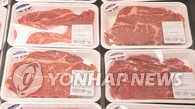 韩国连续两年成第二大美产牛肉进口国