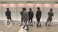 韩3月就业人口同比增11.2万人 失业率4.5%