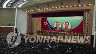 朝鲜举行最高人民会议 金正恩或缺席