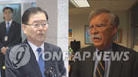 韩美国安顾问会晤推迟一天