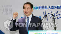 朴元淳宣布挑战首尔市长三连任