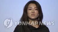 韩警方预查大韩航空高管泼水门