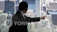 调查:韩97%白领经历上司刁难