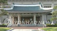韩青瓦台:韩朝首脑会谈将讨论停和机制转换