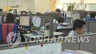 报告:首尔上班族平均月薪1.3万元