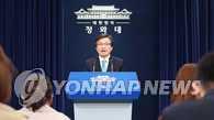 韩朝首脑热线今将开通 文金或下周首通话