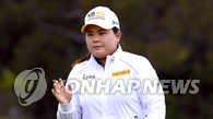 韩高球名将朴仁妃重登世界排行榜首