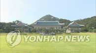 韩官员:韩朝首脑热线通话或推迟至文金会以后