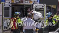 多伦多汽车撞人事件致2名韩国公民死亡