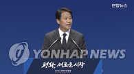 韩朝明举行两场首脑会谈 会后将签署协议