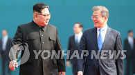 金正恩跨越军事分界线 朝鲜最高领导人首访韩