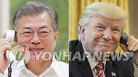 韩美领导人通电话商定保持紧密合作