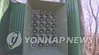 韩国明起拆除对朝扩音喊话设备