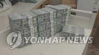 韩4月外储近4000亿美元再创新高