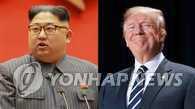 韩高官:朝美首脑会谈时间地点公布在即