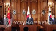 韩中日峰会特别声明支持板门店宣言