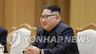 朝媒报道金正恩会见美国务卿蓬佩奥