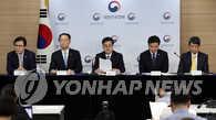 韩政府与通用汽车敲定韩国通用挽救方案