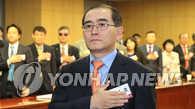 投韩朝鲜前公使辞去国安智库研究员职务