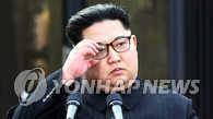朝鲜副外相称有意给予美方时间和机会