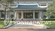 韩官员:朝美工作磋商关系到韩朝美峰会能否举行