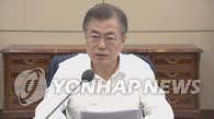 文在寅:韩朝今后亦或举行形式从简的首脑会谈