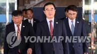 韩朝高级别会谈韩方代表团启程赴会