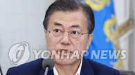 文在寅:望朝美首脑会谈成功并开创半岛新时代