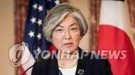 韩美外长会晤商讨朝美首脑会谈后续谈判