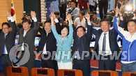 韩执政党议席数增至130席 成功掌握国会主导权