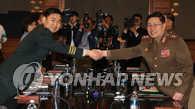 韩朝将军级军事会谈在板门店顺利重启