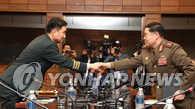 韩朝决定完全修复军事通信线路