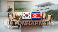 朝韩今举行体育会谈 韩方代表团启程赴会