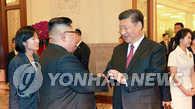 朝媒报道金正恩访华消息