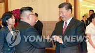 朝媒报道金正恩会晤习近平消息