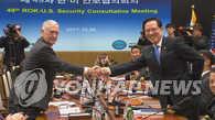 韩国防部:美防长28日访韩并会晤韩防长