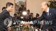 韩朝红十字会代表希望会谈取得积极成果
