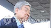 韩进集团会长涉嫌逃税到案受讯