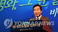 韩总理出席韩联社主办研讨会并致辞