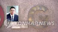 LG集团开启第四代经营时代 具光谟任新任会长