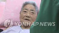 韩又一慰安妇受害人离世 仅27人在世