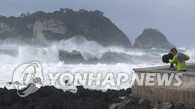 """雨神""""派比安""""北上济州 台风预警升级"""