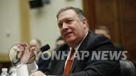 美国国务卿将访朝进行无核化后续谈判