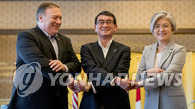韩美日外长东京会晤 重申CVID无核化原则